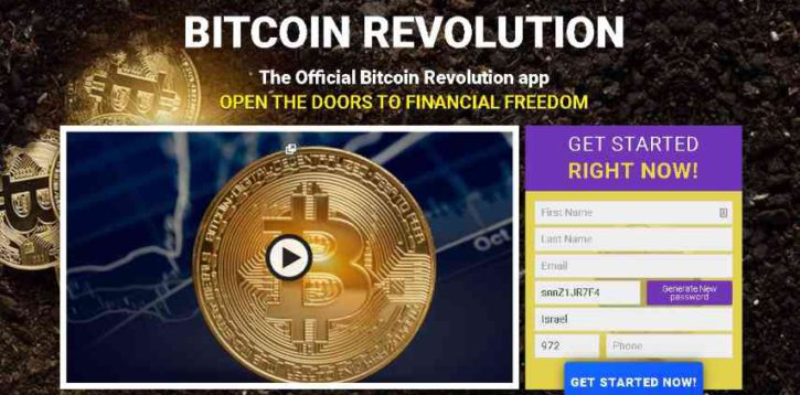 Bitcoin Revolution 2 Review – Help To Make Money On Online!